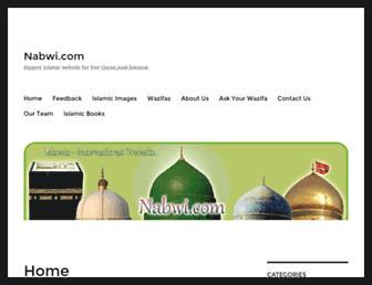 nabwi.com screenshot