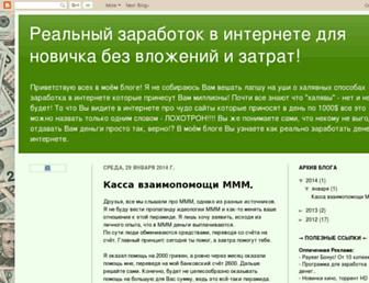 69ce2ed5ff92c8a57fc01ef084f4bda825d2d3cc.jpg?uri=real-work-internet.blogspot