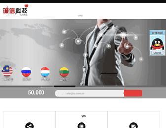Thumbshot of Shinjiru.com.cn