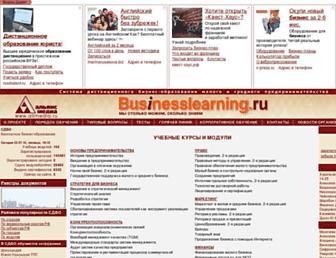 69d2eef575ce1d9e2edcb047a578d7f7c216bd92.jpg?uri=businesslearning