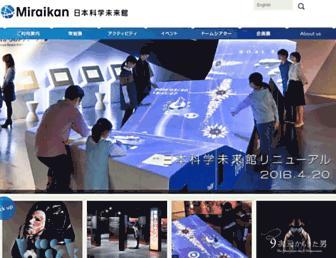 Main page screenshot of miraikan.jst.go.jp