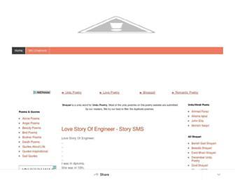 bheegiyadain.blogspot.com screenshot