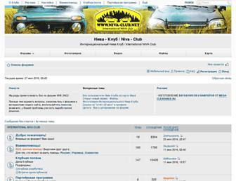 niva-club.net screenshot