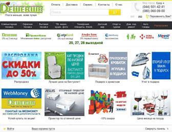 69efc7a86da5c7db885fbe993a16af04a62e8ae3.jpg?uri=deshevshe.net
