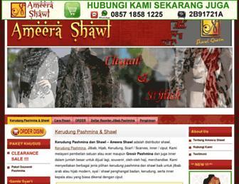 ameerashawl.com screenshot