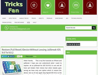 tricksfan.blogspot.com screenshot