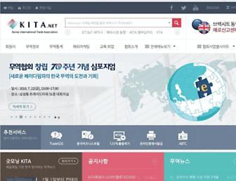 Main page screenshot of kita.net