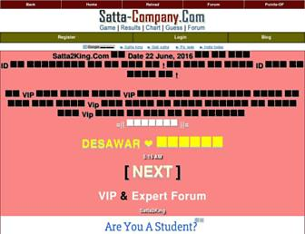 satta-company.com screenshot