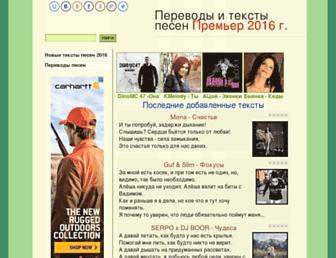 perevodp.ru screenshot