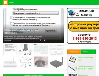 27sysday.ru screenshot