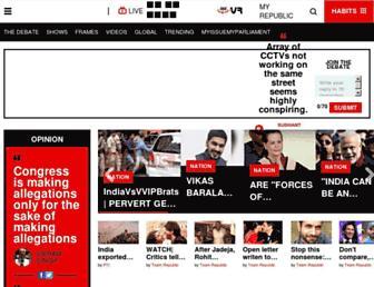 republicworld.com screenshot