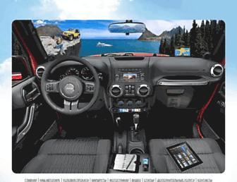 6a647869a07f5e0e362c0cc8076c38a63d12adbd.jpg?uri=wrangler-jeep-legend.com