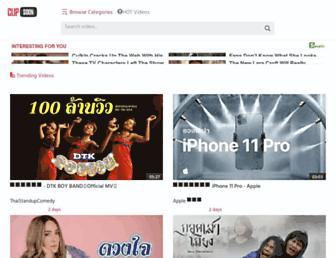 clipsoon.com screenshot
