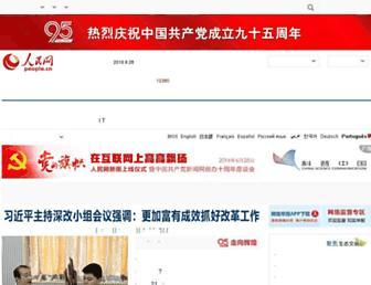6a77dc1324fc572cfa5ab3eee2950218ed7624f1.jpg?uri=people.com