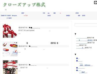 6a803b75bcc9f3817bfd6d0997058a0a3f0a0eaf.jpg?uri=kabushiki-blog