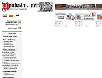 6a8d36287c6f363a10cb6f52d2e447f1a2e41e5e.jpg?uri=pribalt