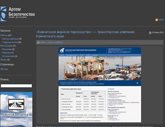 Main page screenshot of abdesign.ru