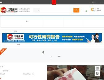 Thumbshot of Chinairn.com