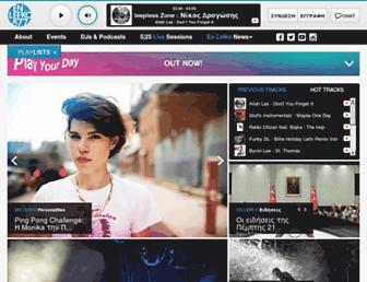 Main page screenshot of 877.gr