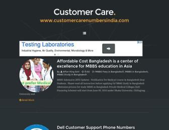 6ace0d4efe090ced1cd9b4d68ad0a4aee6e7046d.jpg?uri=customercarenumbersindia