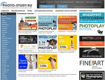 6ada018e1034e5837a1aa6b1e8045781af461e85.jpg?uri=photo-study