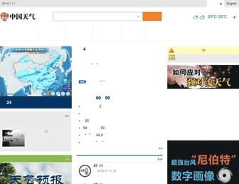 Thumbshot of Weather.com.cn