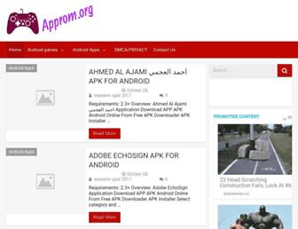 approm.org screenshot