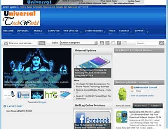 universaltechworld.blogspot.com screenshot