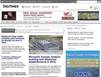 digitimes.com screenshot