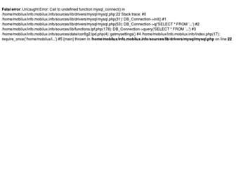 6b018eec88553084eb48accd4e144bfb6402c3a5.jpg?uri=info.mobilux