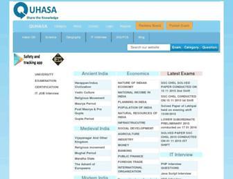 quhasa.com screenshot