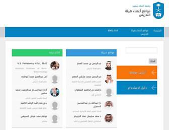 fac.ksu.edu.sa screenshot
