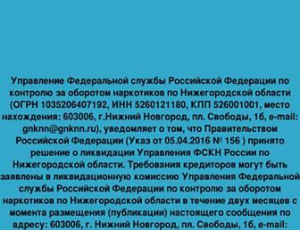 6b06f61dc0d2a116d9bea18b0b113073c7b42e60.jpg?uri=gnknn