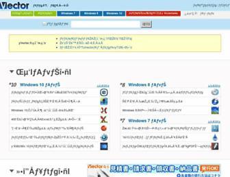 6b0b371289d7bc1d65709aaf89bc9b94c19989de.jpg?uri=vector.co