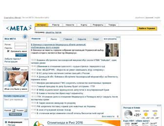6b14b6834e1ac1eabd7026a615ffb9f53e9e1a6c.jpg?uri=meta-ukraine