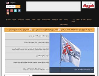 Thumbshot of Ghorbanews.com