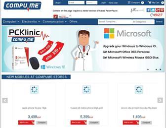 compume.com.eg screenshot