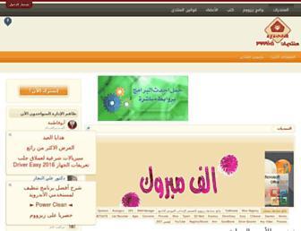 forum.zyzoom.net screenshot
