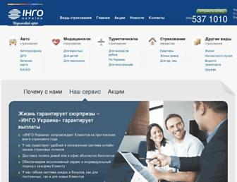 ingo.kiev.ua screenshot