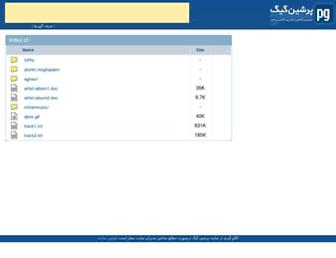 mihanmusic.persiangig.com screenshot