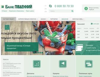 bank.com.ua screenshot