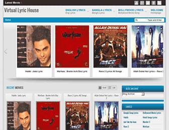 virtuallyrichouse.blogspot.com screenshot