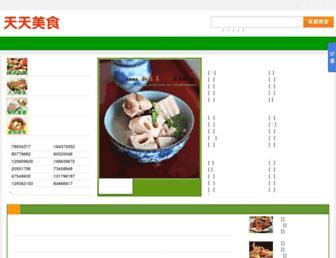 6bcfe03b856459e021d73c747d99b663ee40221f.jpg?uri=ttmeishi