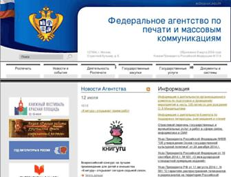 Main page screenshot of fapmc.ru