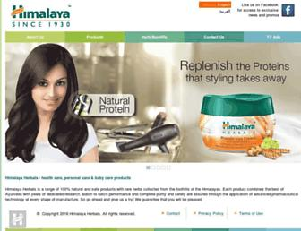 himalayaherbals.com screenshot
