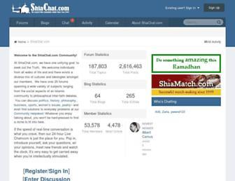 shiachat.com screenshot