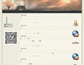 Main page screenshot of williamlong.info