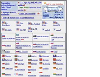 6c21213dfeca4c5a94eefc3f355175c74042da37.jpg?uri=transliteration