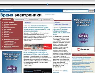 6c24337c06ebd314781ef5a7e434007f05eab147.jpg?uri=russianelectronics
