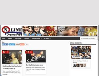 onlinedramafree.blogspot.com screenshot